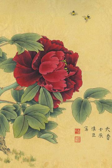 超高清工笔牡丹花国画图片