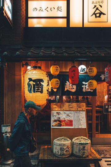 日本街头的酒馆纪实摄影图片