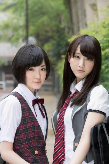 高清日本女学生合影写真